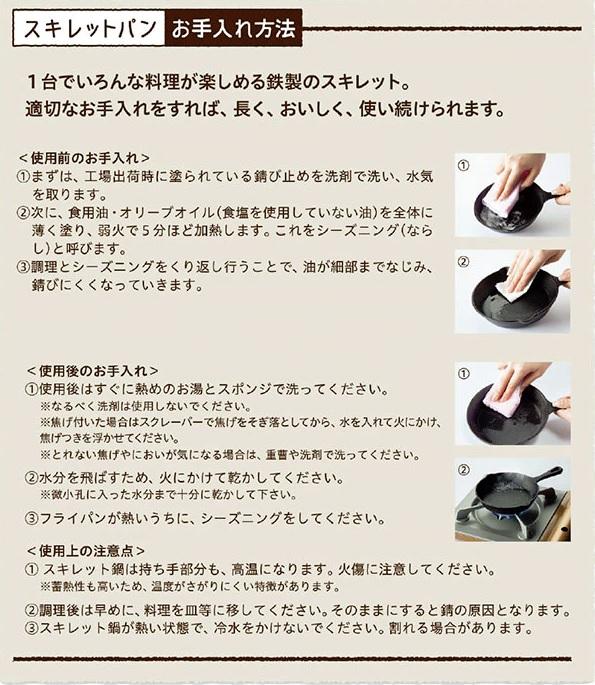 ニトスキ シーズニング
